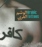 Image for ARABIC TATTOOS