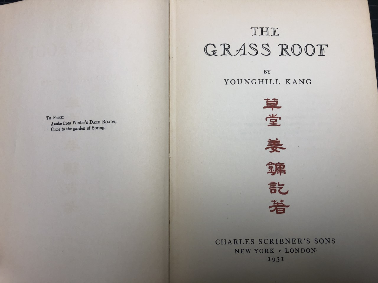 Image for THE GRASS ROOF