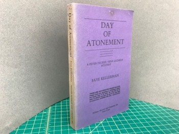 Image for DAY OF ATONEMENT (signed)