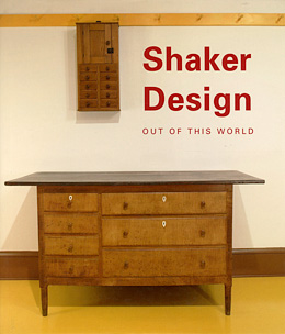 Image for SHAKER DESIGN : Out of This World