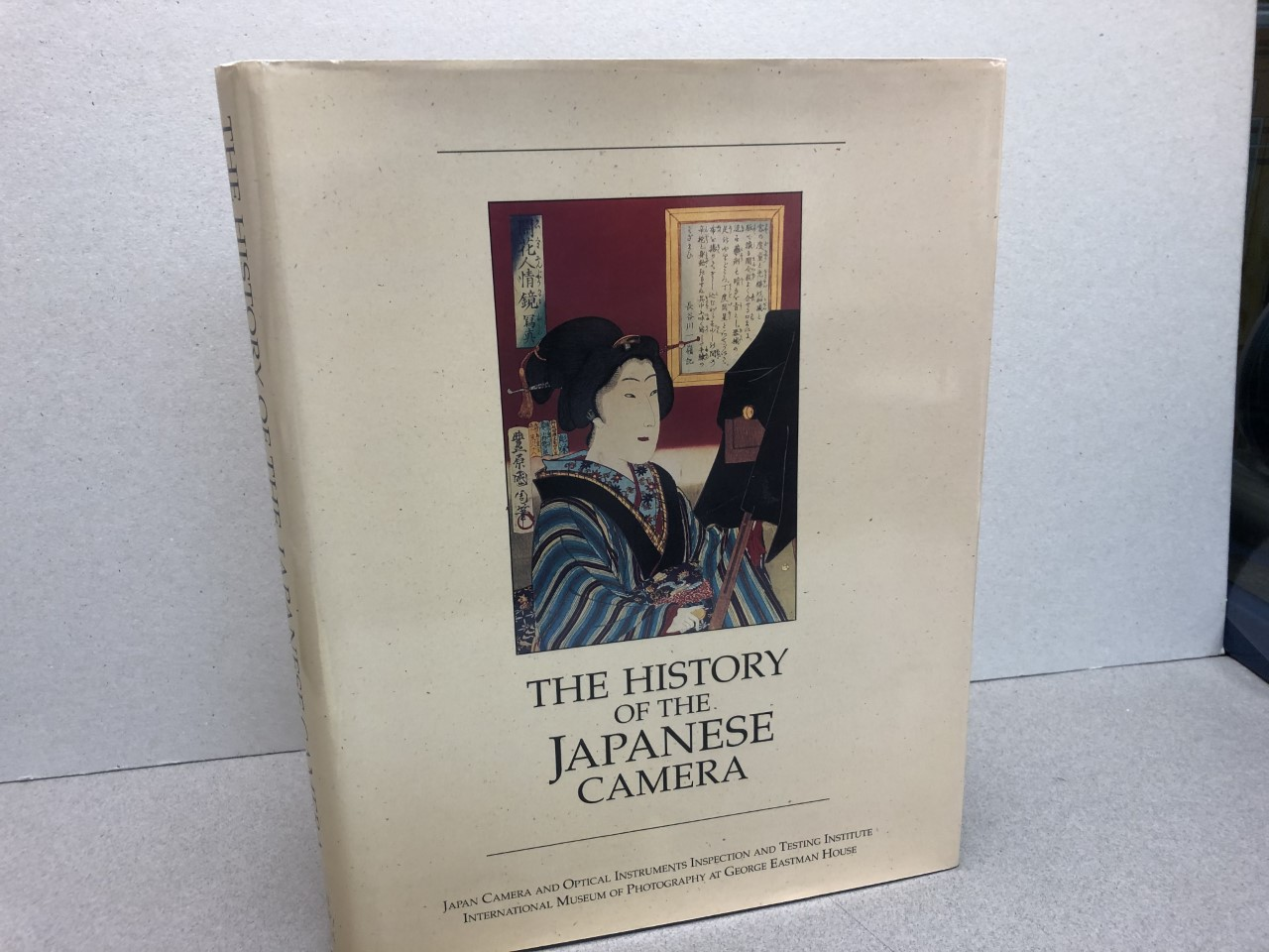 Image for The History of the Japanese Camera